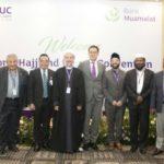 Bank Muamalat Gelar Pertemuan Bisnis Haji dan Umrah