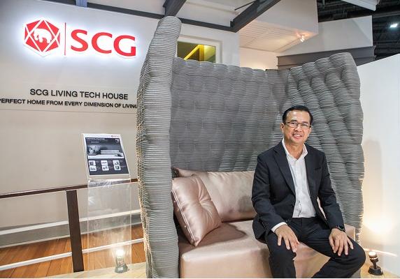 SCG Perkenalkan 3 Teknologi Terkemuka