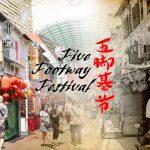 Yuk Ke Singapura, Ada Five Footway Festival di Sana