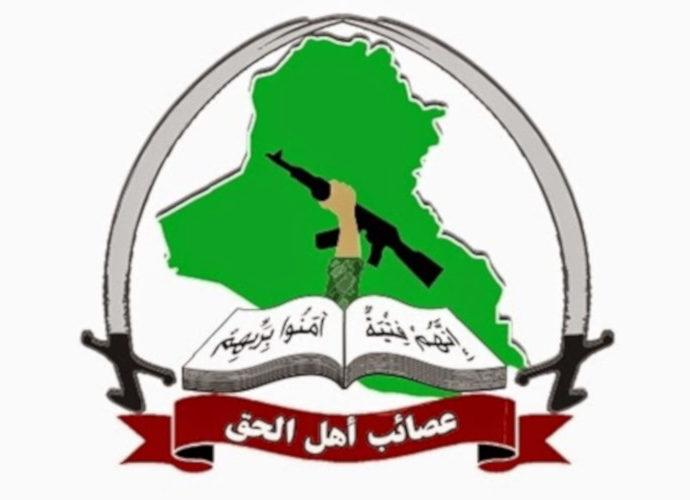 Bendera Asaib Ahl Al Haq