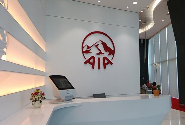 Salah satu ruang kantor AIA